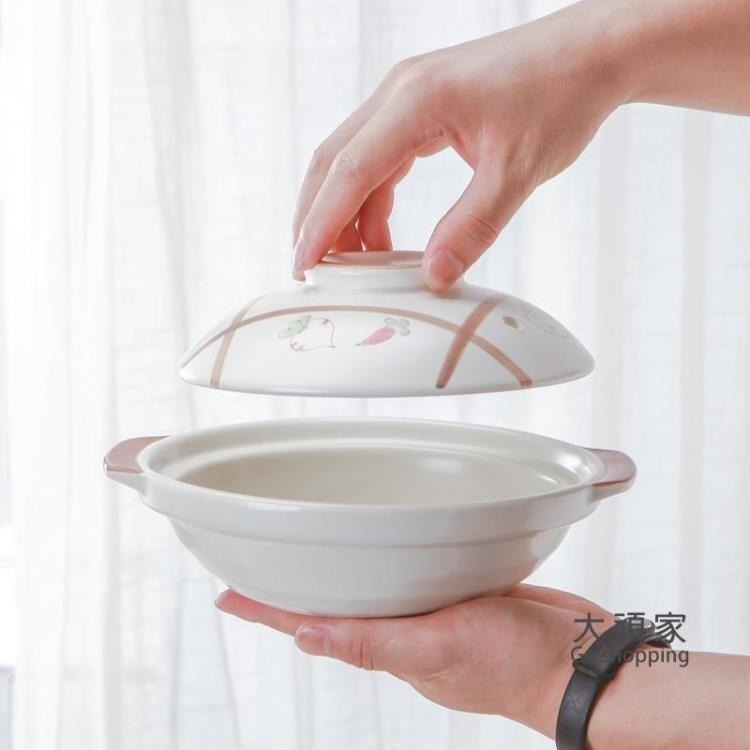 砂鍋 煲仔飯小砂鍋黃燜雞米飯石鍋拌飯專用米線家用明火耐高溫沙鍋小號【顧家家】