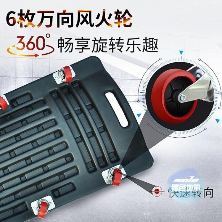 汽車維修躺板 維修車底汽修躺板滑輪睡板 修車滑板修車躺板36寸 加厚款T