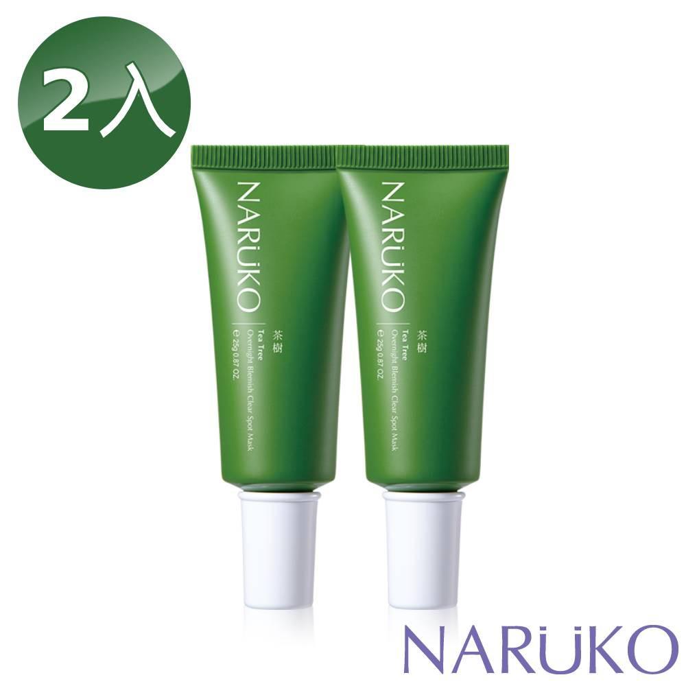 NARUKO牛爾 茶樹痘點修護夜敷膜 2入 抗痘退痘撫痘痕 含藥級最高濃度2%水楊酸
