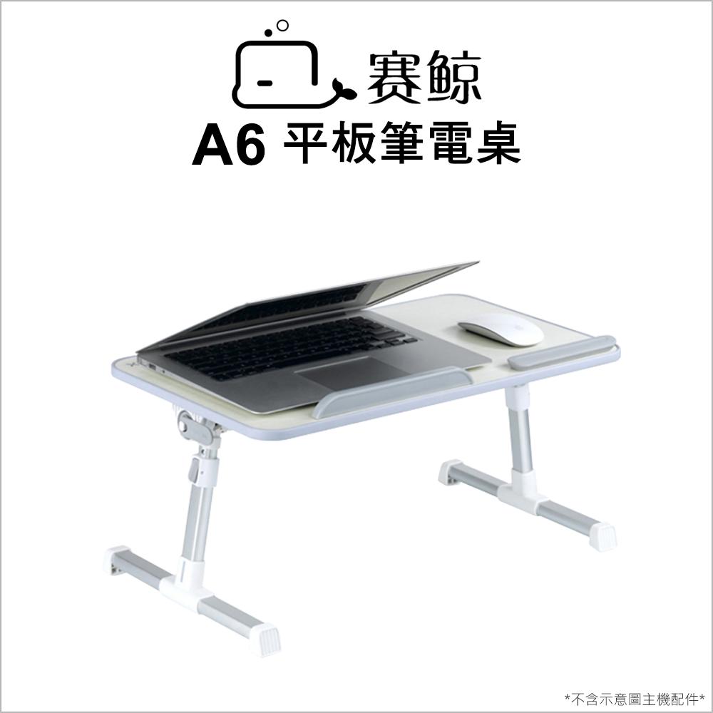 xgear賽鯨 a6平板筆電桌(無風扇)-灰色