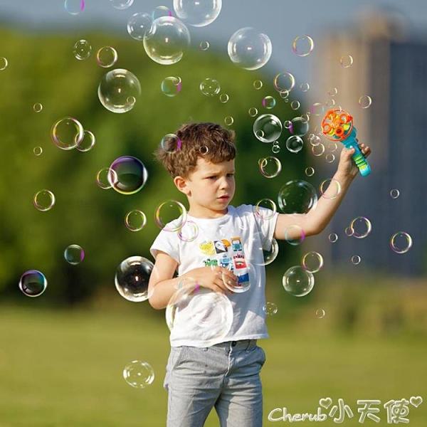 泡泡機 mideer彌鹿寶寶泡泡水補充液安全泡泡液兒童吹泡泡泡泡機戶外玩具 小天使