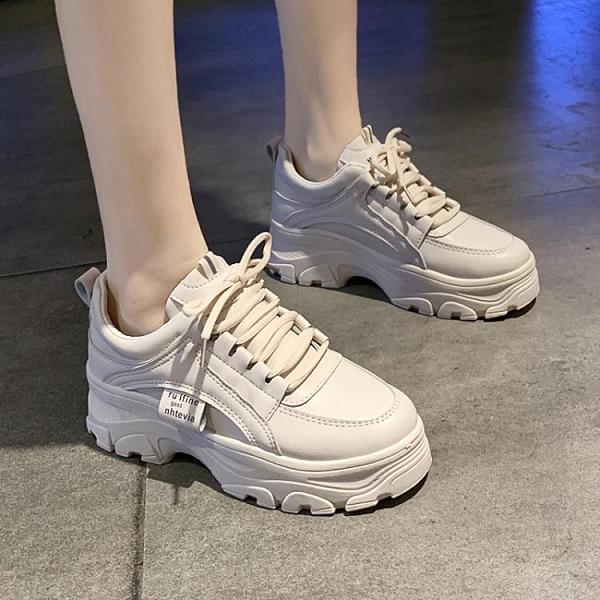 小白鞋 2021秋季新款老爹鞋女ins潮皮面百搭透氣小白運動鞋子冬厚底增高 薇薇
