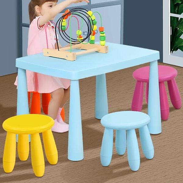 凳子 宜家親兒童凳塑料凳子矮凳小家用加厚坐凳寶寶創意可愛板凳椅子矮【快速出貨八折搶購】