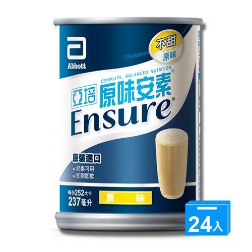 【超值2箱入】亞培原味安素均衡營養配方237ml X24入/箱 - 限時贈Osaki液晶體重計乙組【愛買】