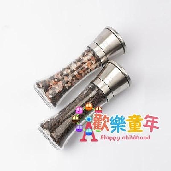 胡椒研磨器 【2只裝】玫瑰鹽500g 黑胡椒粒150g 帶2只304不銹鋼胡椒研磨器