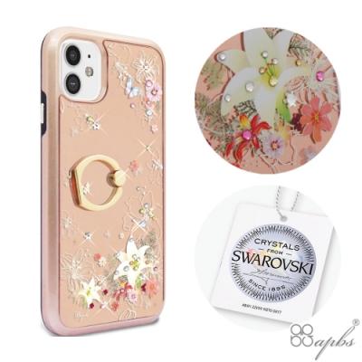 apbs iPhone 12 mini 5.4吋施華彩鑽全包鏡面指環雙料手機殼-香水百合