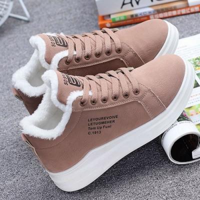 韓國KW美鞋館-小清新盛夏綻放運動休閒鞋(共2色)