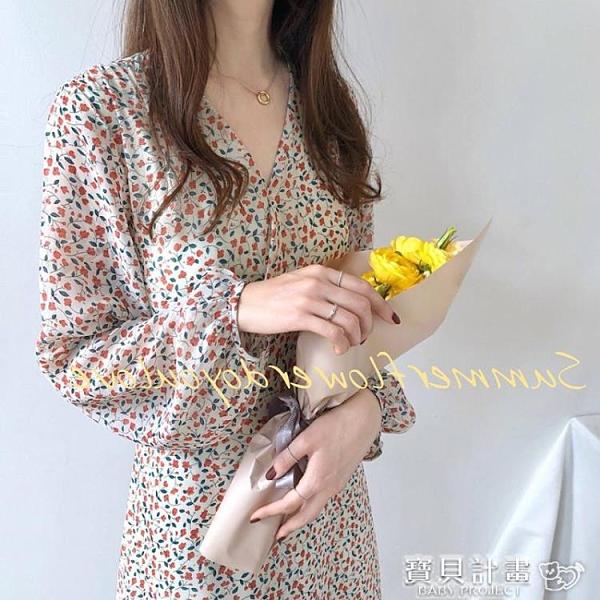 長袖洋裝 秋季氣質顯瘦碎花長裙子女長袖設計感小眾V領連身裙收腰綁帶仙女 寶貝計畫