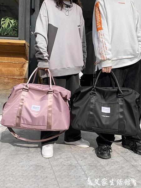 旅行包 大容量女旅行包包短途出差健身手提袋待產收納袋子輕便帆布行李包 艾家