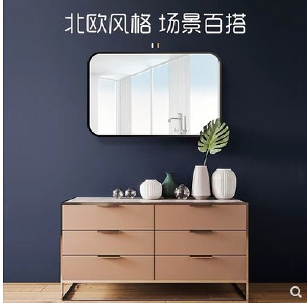 春節特價 浴室鏡免打孔金屬方鏡衛生間化妝家用掛牆洗漱臺衛浴鏡子604