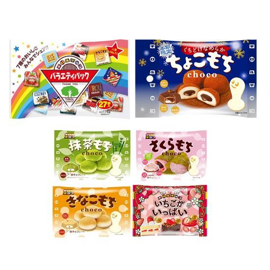 日本 松尾 巧克力 綜合巧克力 麻糬抹茶巧克力 黃豆麻糬巧克力 草莓巧克力 櫻餅巧克力 麻糬巧克力