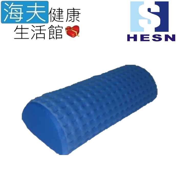 海夫健康生活館惠生hesn 晶體凝膠腳靠枕(hs8639)