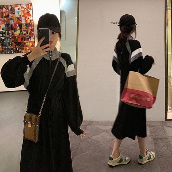 促銷九五折 秋裝新款長袖子黑色連衣裙收腰顯瘦氣質減齡輕熟風打底裙子