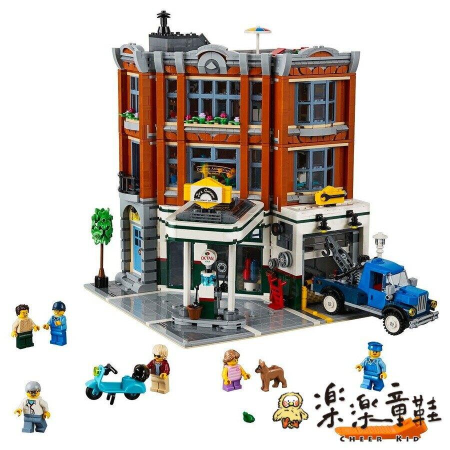 【樂樂童鞋】LEGO 10264 - 樂高 Creator 轉角修車廠街景系列 - 轉角修車廠 Creator 街景系列