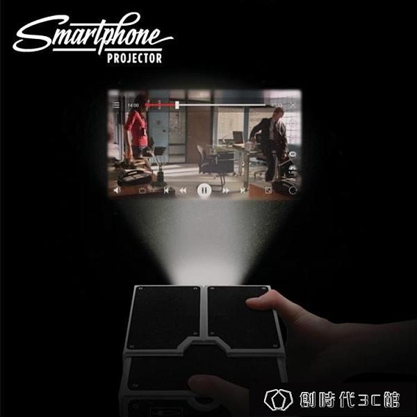 現貨投影儀家用高清手機迷你投墻上小型宿舍星空燈一體3d投影機【新年搶購】