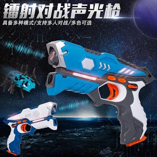 兒童玩具槍互動對戰電動發光槍打飛碟飛行器男女兒童玩具槍音樂【美鞋公社】