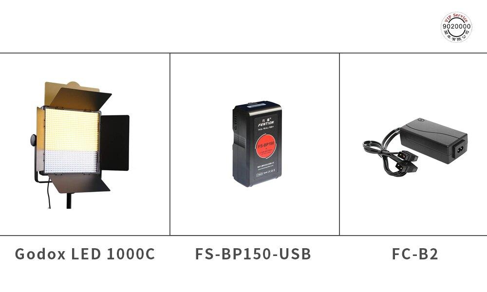 Godox 攝影燈+鋰電池+充電器組(LED1000C+FS-BP150+FC-B2公司貨)