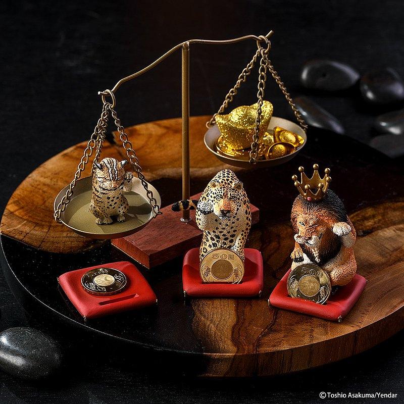 Animal Life | 招財野生大貓 Series II | 三入一組