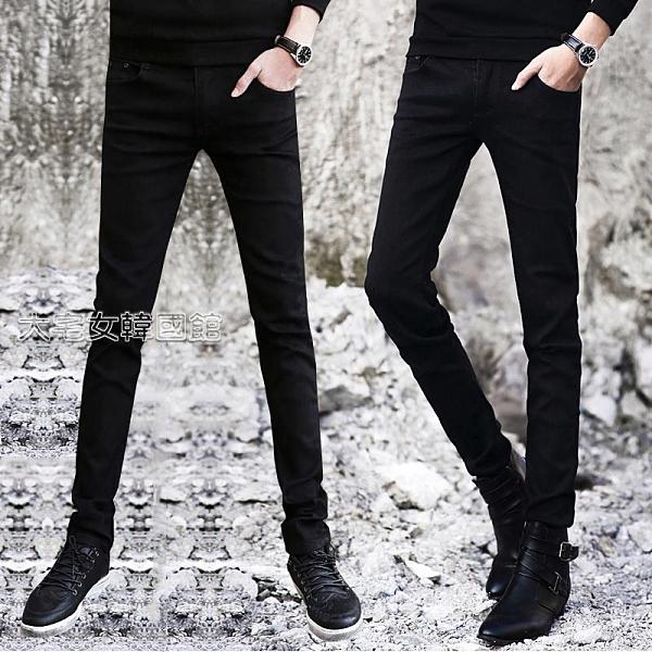 男士牛仔褲冬季黑色牛仔褲男士韓版修身青少年小腳褲潮流男裝休閒男褲子長褲 快速出貨