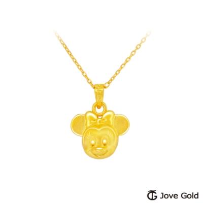Disney迪士尼系列金飾 黃金墜子-萌萌米妮款 送項鍊