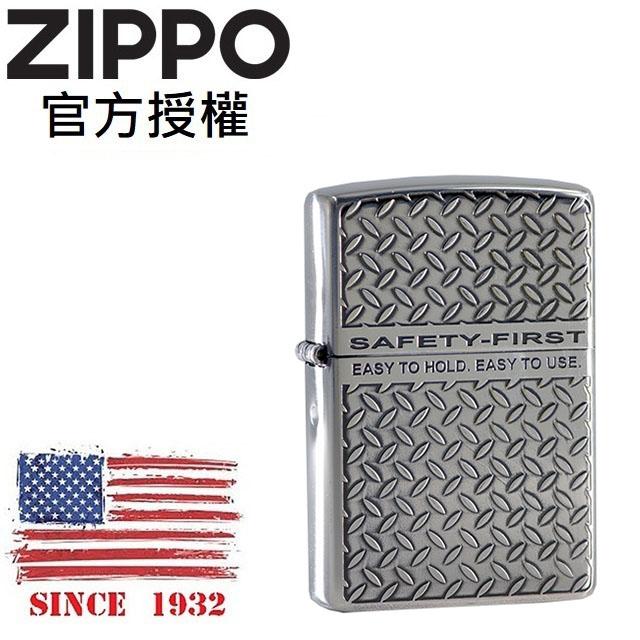 ZIPPO Safety first SV 標語-安全第一(銀色)防風打火機