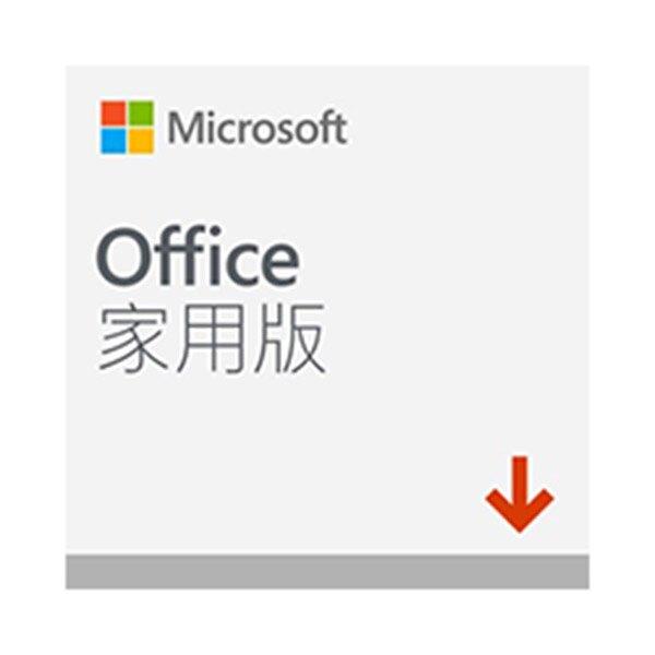 Microsoft 微軟 ESD-Office HS 2019 家用版
