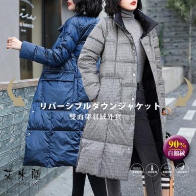 艾米蘭-韓版兩面穿白鵝絨保暖大衣-4色(M-2XL)A1