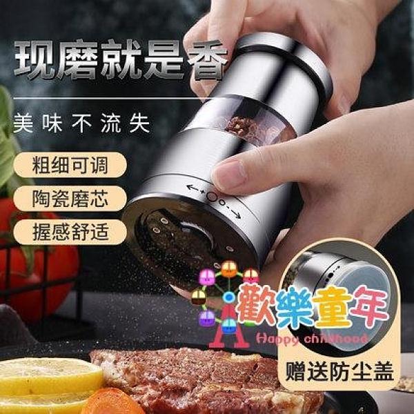 胡椒研磨器 不銹鋼黑胡椒粒研磨器手動胡椒研磨瓶家用手擰現磨花椒粉