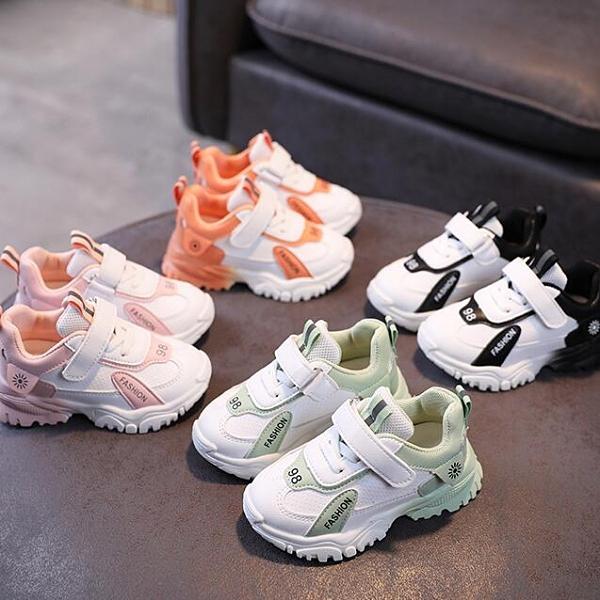 兒童鞋 兒童運動鞋女童鞋子2021春1男童加絨防滑3軟底4二棉5歲寶寶鞋子【快速出貨八折下殺】