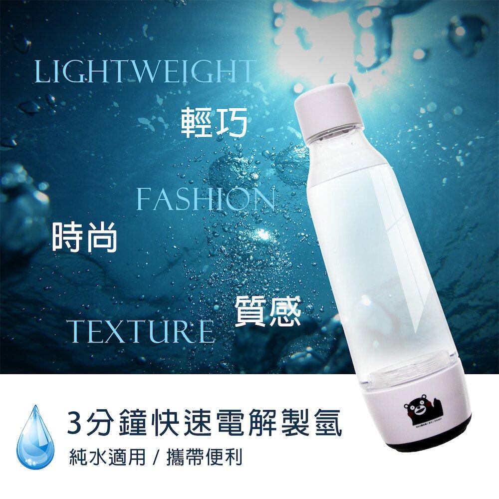日本原裝 日本水神 JKKWATER 水素水瓶 生成器【可換礦泉水瓶,外出攜帶方便】製氫量1450ppb