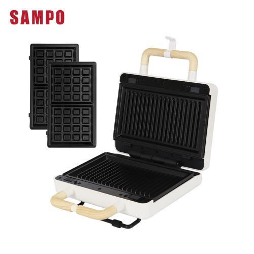 聲寶 可換片點心機 TQ-B1981L 優富家電