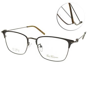 PAUL HUEMAN 光學眼鏡 眉框款(棕) #PHF386A C04