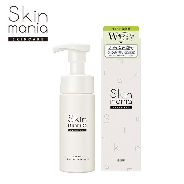 【Skin mania】雙重神經醯胺超綿感洗顏慕斯 120ml