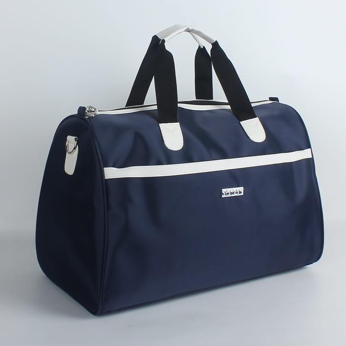 中號旅遊包手提旅行包大容量防水可折疊行李包