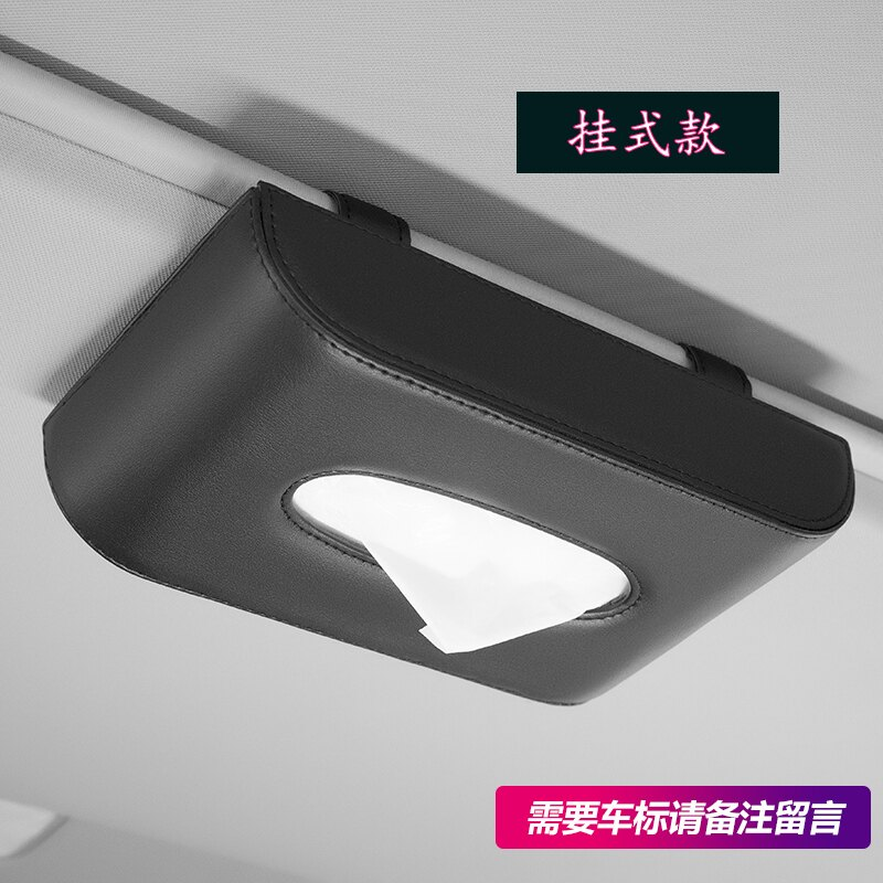 車用面紙盒 車載掛式紙巾盒汽車抽紙盒套創意車用車內遮陽板天窗裝飾用品大全『CM397915』