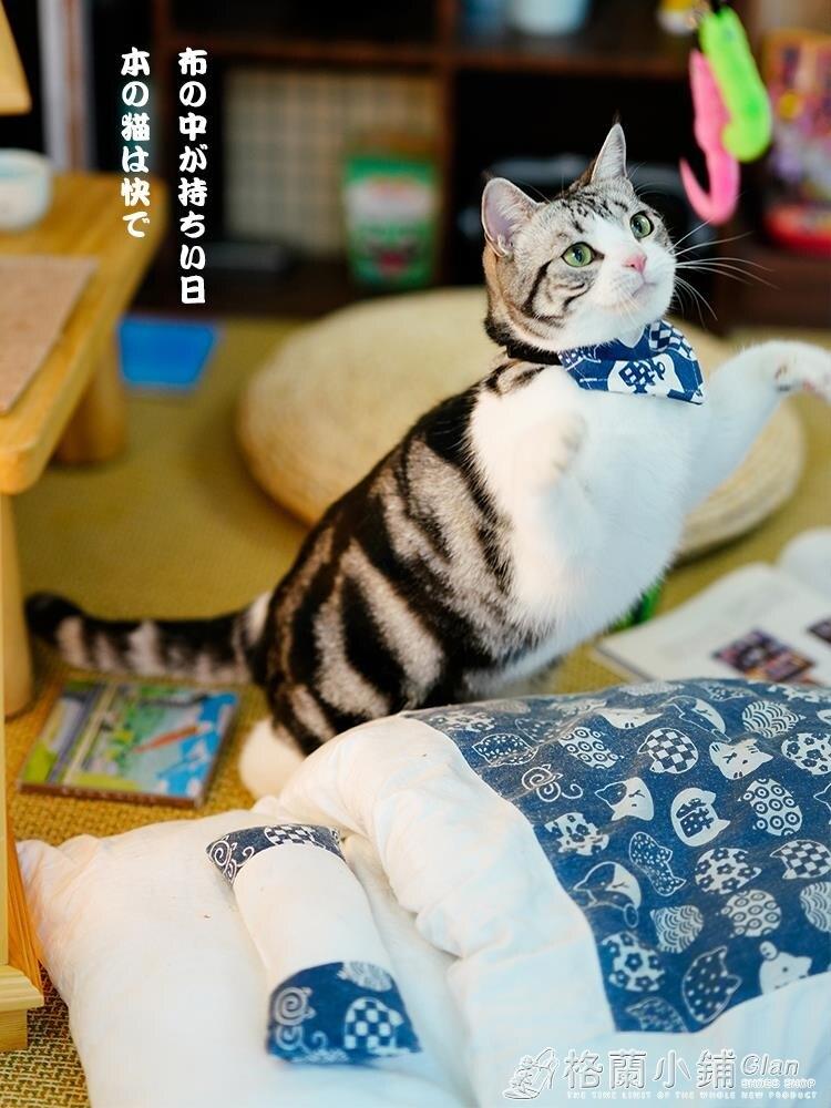 日式貓窩貓睡袋封閉式可拆洗貓被窩冬天保暖寵物窩狗狗窩四季通用ATF 聖誕節鉅惠