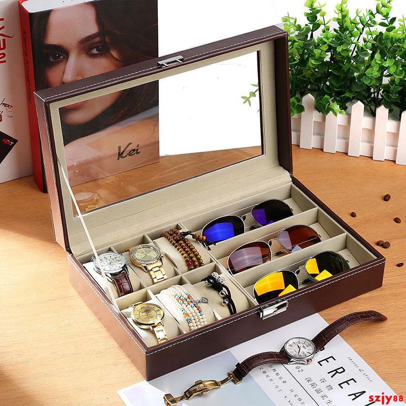 【洛洛精品】高檔手表眼鏡首飾盒天窗手表盒收納盒眼鏡架手飾品整理家用盒子