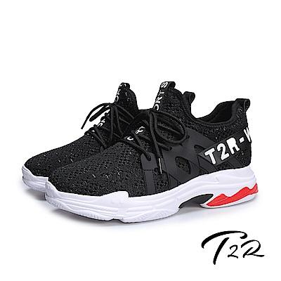 T2R-正韓空運-夏季透氣運動休閒潮流內增高8公分休閒男鞋-黑
