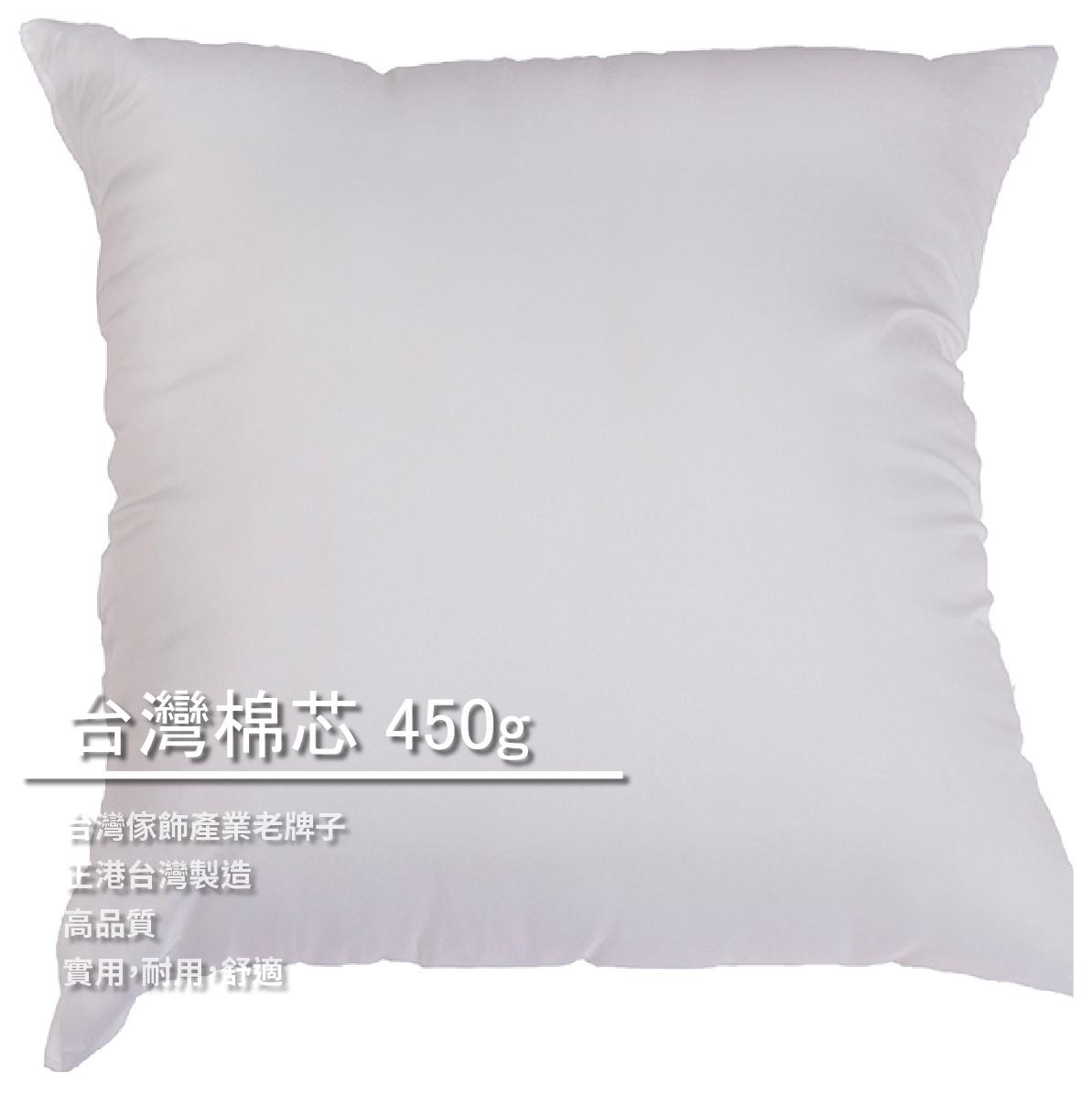 【佳門-佳棉毛巾/地墊/家用傢飾】台灣棉芯/450g