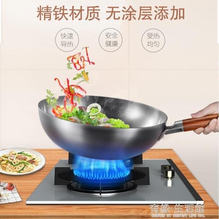 現貨 美的鐵鍋老式家用炒鍋無涂層鍋具電磁爐燃氣煤氣灶適用大炒菜鍋