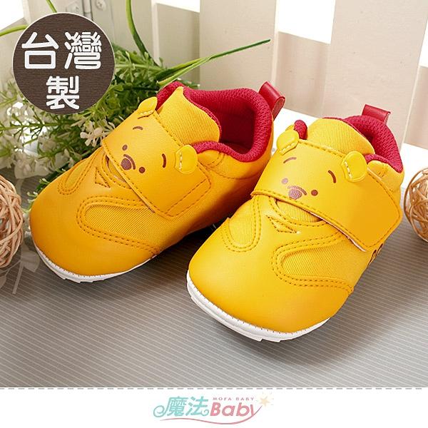 幼童鞋 寶寶鞋 台灣製迪士尼小熊維尼正版強止滑兒童外出鞋 魔法Baby