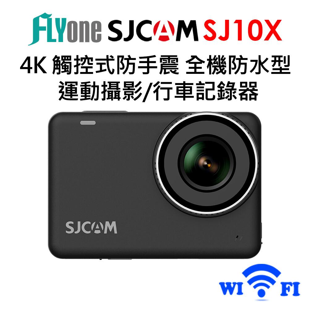 (送32gb)flyone sjcam sj10x 4k wifi觸控式 全機防水型運動攝影機