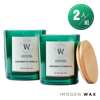 IMOGEN WAX 經典系列香氛蠟燭 香草椰子2入組 Coconut & Vanilla 140g x 2