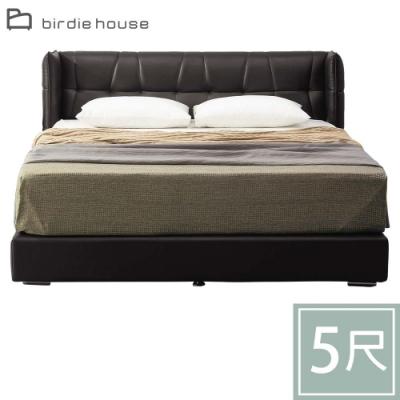 柏蒂家居-德昂特5尺雙人黑皮革厚床底(不含床頭床墊)