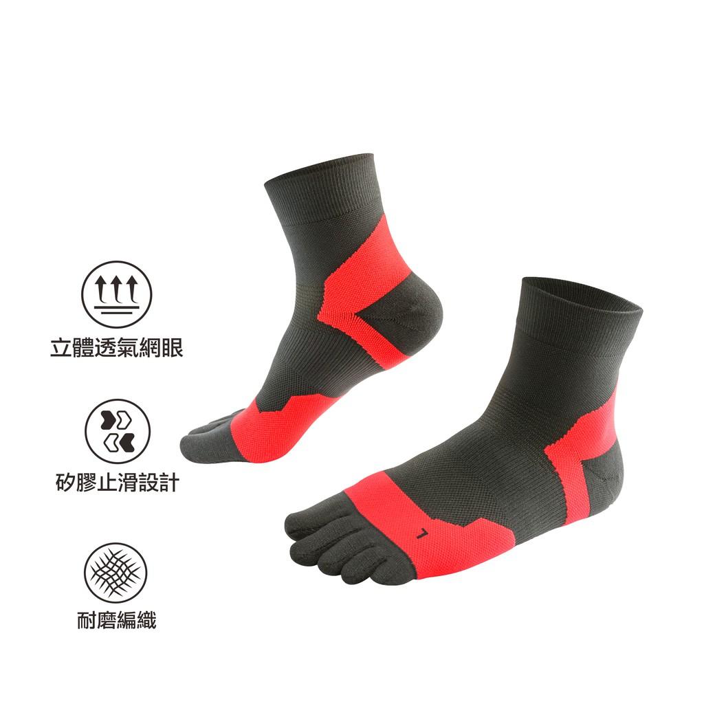 【Walkplus】全段式壓力五指中筒襪 義大利機台製作 coolmax吸濕排汗 單車五指襪 耐磨 防起水泡襪