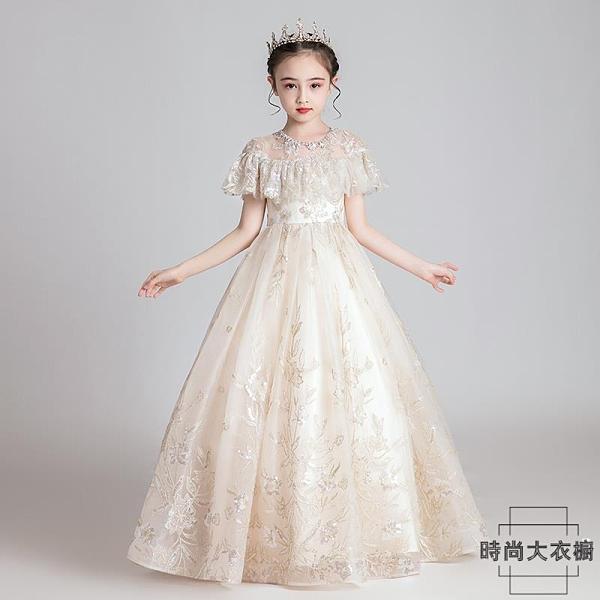 兒童洋裝女童禮服裙公主裙蓬蓬紗婚紗晚禮服演出服【時尚大衣櫥】