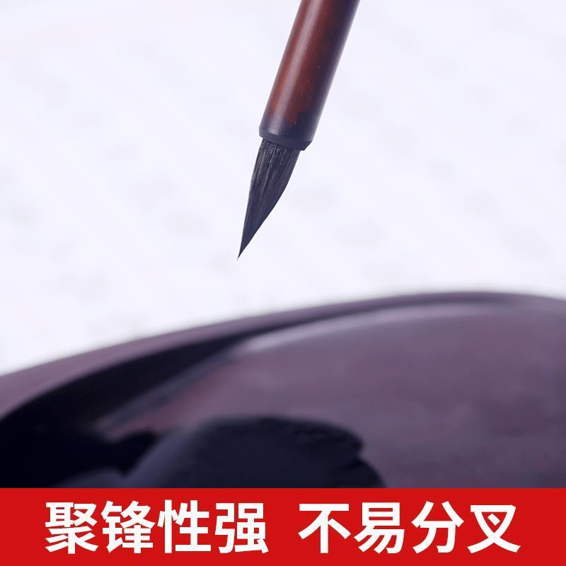 六品堂勾線筆蠅頭小楷工筆畫勾線隸書毛筆抄