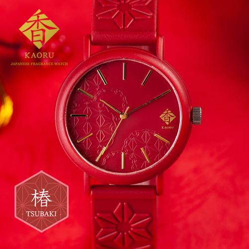 【香KAORU】日本香氛手錶 KAORU001T 山茶花 紅色 被香氣包圍的手錶 MADE IN JAPAN 日本製 熱賣中!