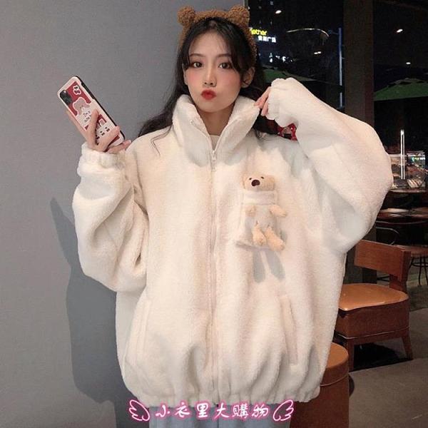 羊羔毛外套 女新款秋冬百搭ins加絨加厚寬鬆韓版炸街棒球服 - 小衣里大購物