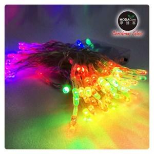 摩達客 聖誕燈LED燈串100燈電池燈-四彩光/透明線(高亮度又環保)